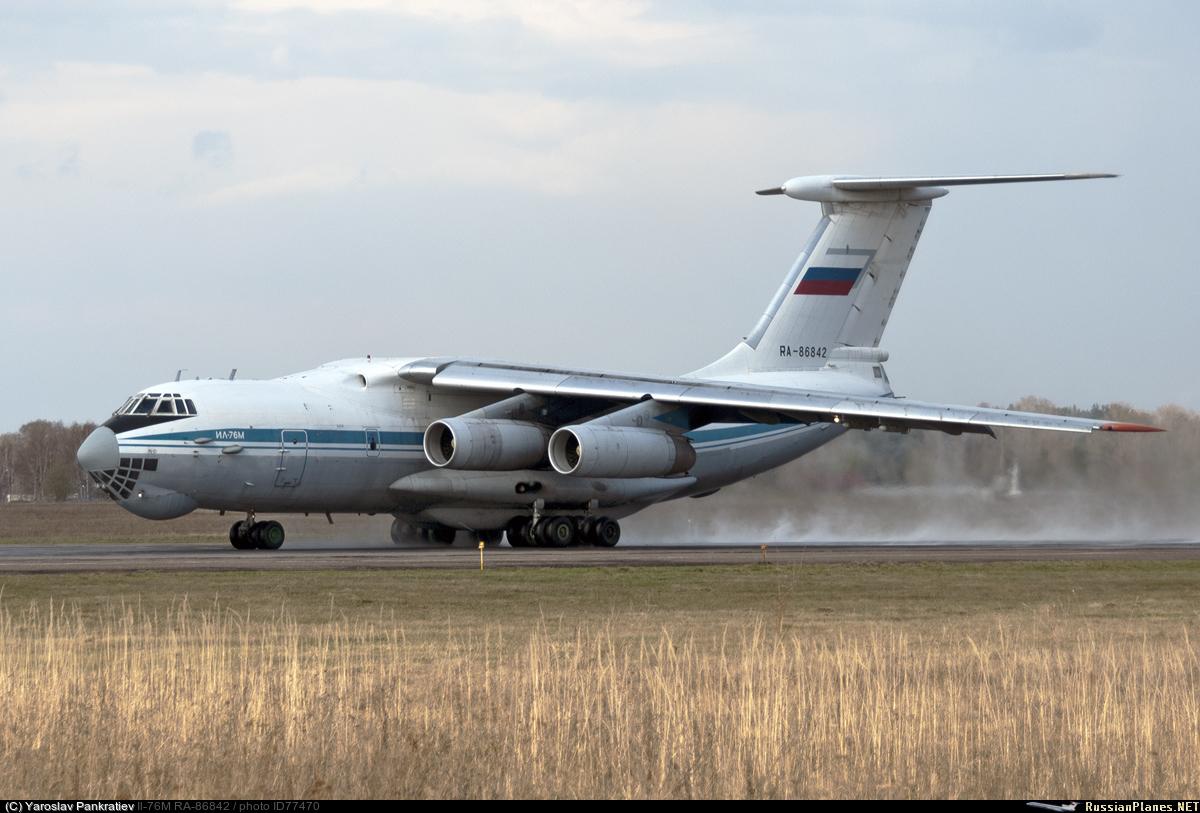 Avión de carga y transporte militar Ilyushin IL-76MD-90A (IL-476) 077470