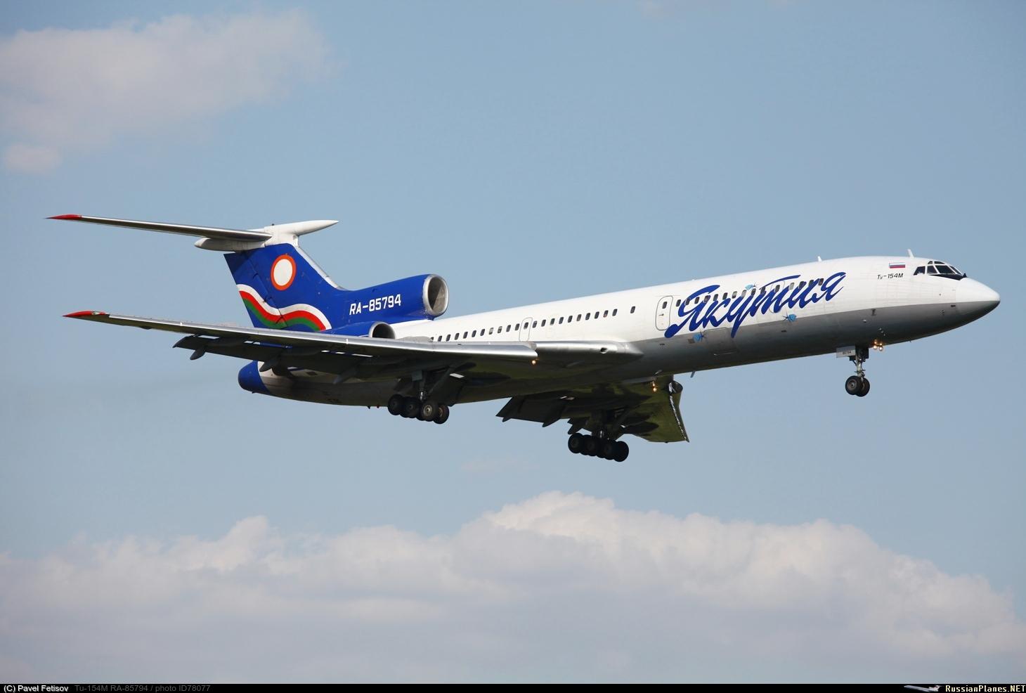 Якутия авиакомпания официальный сайт 3 фотография