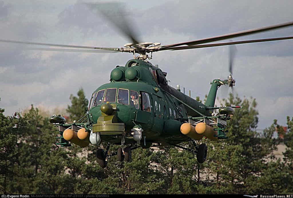 вертолеты Ми-8МТВ-5 (Ми-17Ш)