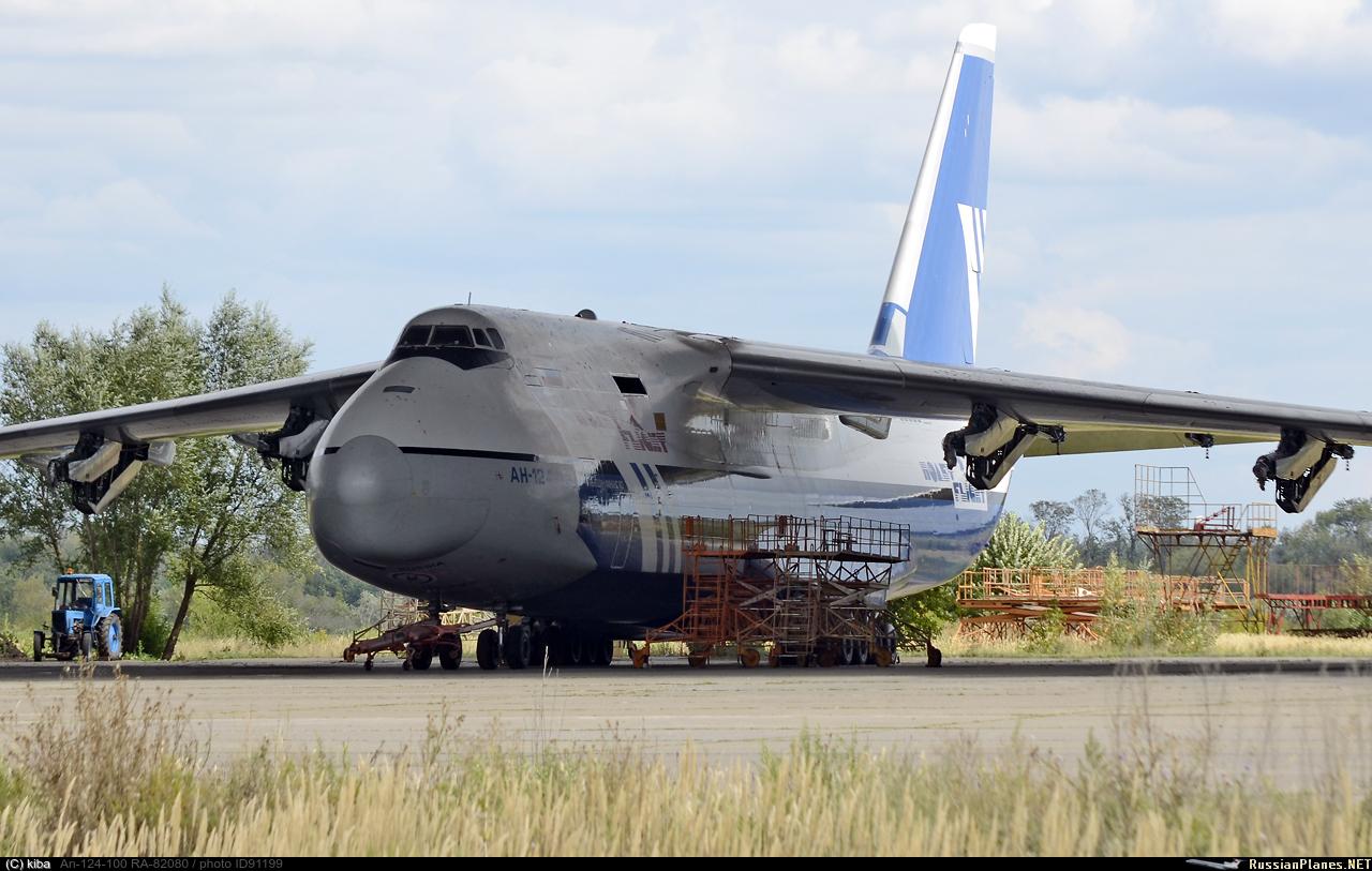 """Новый эксплуатант самолетов Ан-124 """"Руслан"""""""