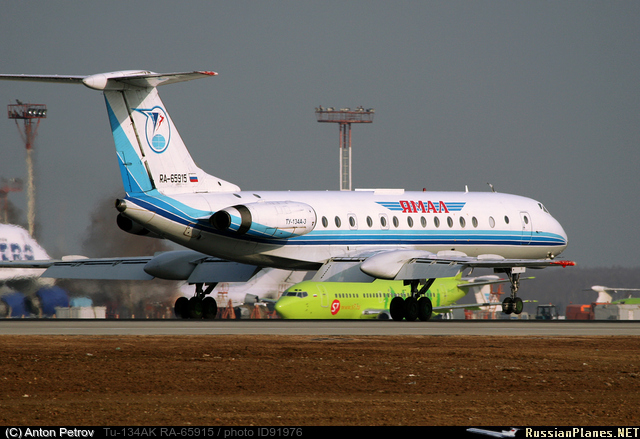 Акции авиакомпаний спецпредложения на авиабилеты новые рейсы